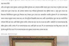 Kolkata-TV-23-rd-June-2020