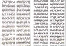 AnandaBazar-_21March_2020_3