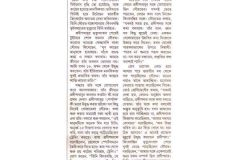 AnandaBazar-_21March_2020_6