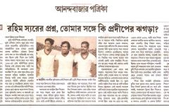 AnandaBazar-_21March_2020_7